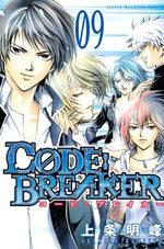 Code : Breaker 9 Manga