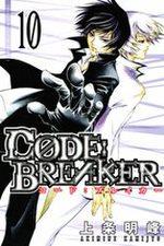 Code : Breaker 10 Manga