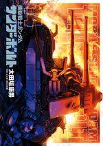 Mobile Suit Gundam - Thunderbolt # 14