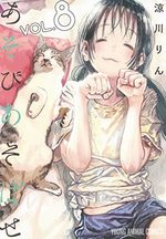 Asobi Asobase 8 Manga