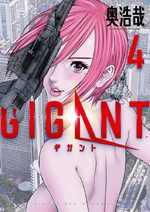 Gigant 4 Manga