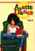 Asatte Dance 6 Manga