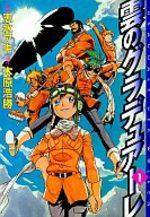L'Escadrille des Nuages 1 Manga