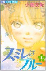 La Mélancolie de Sumire 1 Manga