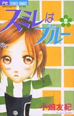 La Mélancolie de Sumire 2 Manga