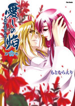 Larmes de Samouraï 4 Manga
