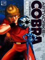 Artworks of Cobra 1 Artbook