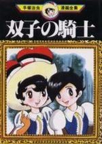 Les Enfants de Saphir 1 Manga
