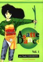 Asatte Dance 1 Manga