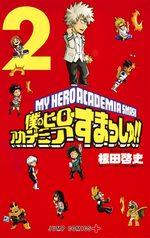 My Hero Academia Smash !! 2