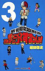 My Hero Academia Smash !! 3