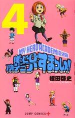 My Hero Academia Smash !! 4