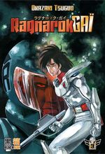 Ragnarok Gai 3 Manga