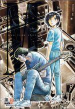 A mon très cher M 1 Manga