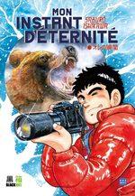 mon instant d'éternité 1 Manga