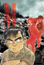 A mon très cher M 2 Manga