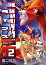 Lives 2 Manga