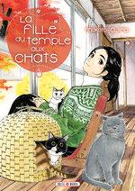 couverture, jaquette La Fille du Temple aux Chats 6