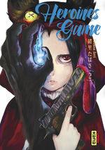 Heroines game # 2