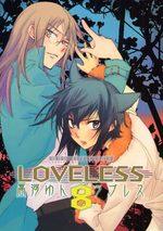 Loveless 8 Manga