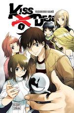 Kiss x Death 7 Manga