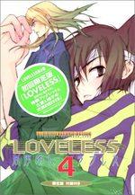 Loveless 4 Manga