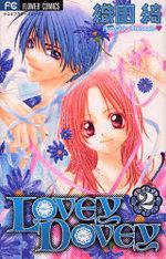 Lovey Dovey 2 Manga