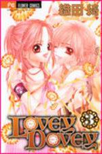 Lovey Dovey 3 Manga