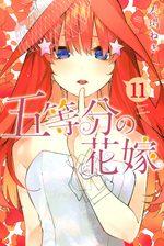 The Quintessential Quintuplets 11 Manga