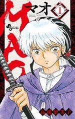 MAO 1 Manga