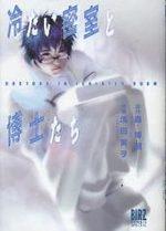 Meurtres en Chambre Froide 1 Manga