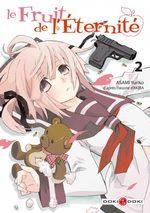 Le fruit de l'éternité 2 Manga