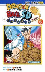 Dragon Ball SD 6 Manga