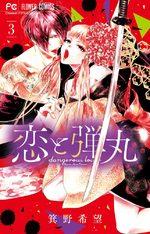 Koi to Dangan - Dangerous Lover 3 Manga