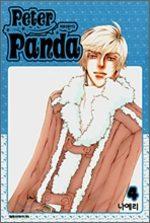 Peter Panda # 4
