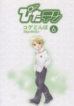 Pitaten 6 Manga