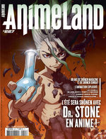 couverture, jaquette Animeland 227