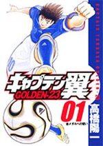 Captain Tsubasa - Golden 23 1 Manga