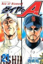 Daiya no Ace 21