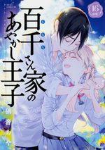 The Demon Prince & Momochi 16 Manga