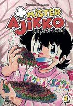 Le petit chef mister Ajikko # 2