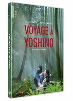 Voyage à Yoshino 0 Film