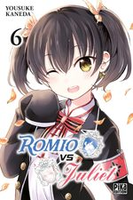 Romio vs Juliet # 6