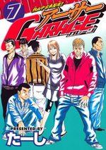 Nekketsu Chûkosha Tamashii!! Arthur Garage 7 Manga