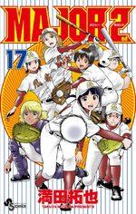 MAJOR 2nd 17 Manga