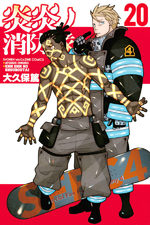 Fire force # 20