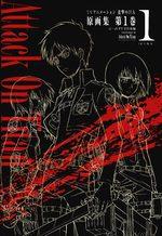TV Animation - Attack on Titan - Shingeki no Kyojin 1 Artbook