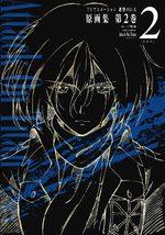 TV Animation - Attack on Titan - Shingeki no Kyojin 2 Artbook