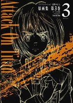TV Animation - Attack on Titan - Shingeki no Kyojin 3 Artbook