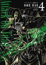 TV Animation - Attack on Titan - Shingeki no Kyojin 4 Artbook